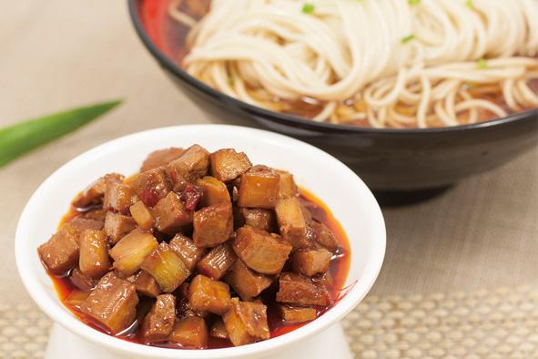 红汤三丁面(辣)